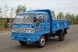 五征WL2810PD2A型六轮自卸低速货车特价