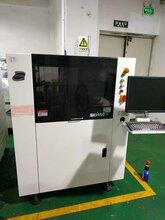 2016年和田古德GD-450SMT二手全自动锡膏印刷机厂家
