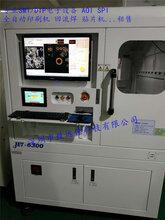 台湾捷智三维锡膏检测机JET-6300德律二手SPI厂家