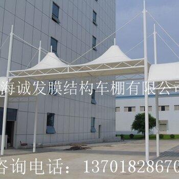上海張拉膜結構景觀棚景觀棚推拉蓬布加工