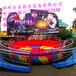迪斯科转盘报价厂家直销疯狂迪斯科大转盘公园广场娱乐设施