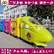 儿童小火车广场公园商场电动无轨小火车游乐场游乐设备