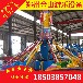 广场游乐设备大型旋转升降飞机儿童自控飞机