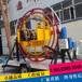 河南儿童游乐设备三维太空环优惠促销