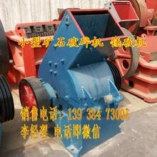 厂家直销专业供应颚式破碎机,价格从优品质保证图片
