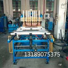 全自动双模交替式龙门排焊机自动网片排焊机狗笼排焊机图片