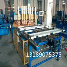欧式仓储笼网片排焊机全自动双模排焊机XY轴排焊机图片