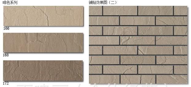 广西贺州软瓷砖厂家 广东中山福莱特涂料公司专业生产销售:天然真石