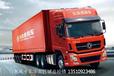 东莞东风天锦前四后八平板卡车汽车销售公司