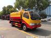 貴州省污水運輸車怎么買?