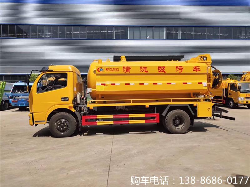 西藏管道联合疏通车致富车型