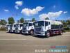 河北省清洗吸污車哪里生產的好
