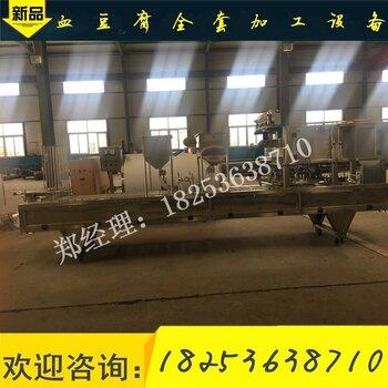 血豆腐生产线 (1)