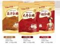 350克姜汁红糖批发图片