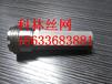 316L地暖過濾網筒內拉伸網外密文網一頭封底濾桶濾布過濾筒