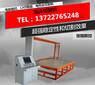 贵州遵义专业eps线条切割机厂家eps线条设备价格优惠