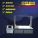 天津欧式构件切割机泡沫切割机效率高应用广泛