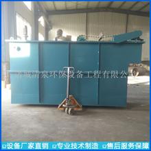 优质生产厂家溶气气浮机平流式气浮设备质量保证
