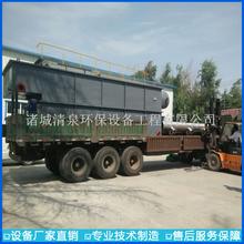 厂家供应小型化气浮设备溶气气浮机清泉环保