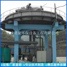 优质生产浅层气浮机污水处理设备厂家促销价