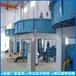 厂家供货浅层气浮机一体化气浮设备高效污水处理设备