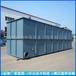 气浮设备优质涡凹气浮机污水处理设备厂家直销