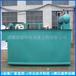 厂家直销涡凹气浮机污水处理设备工艺