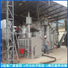 优质生产生活垃圾处理设备焚烧炉设备厂家直销