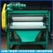 厂家生产带式压滤机污泥处理设备质量保证