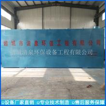 厂家供应一体化污水处理设备优质污水处理设备