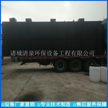 厂家供应一体化污水处理设备地埋式污水处理设备批发价