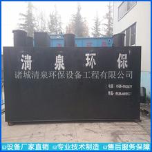采购优质生活污水处理设备地埋污水处理设备销售
