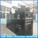 优质生活污水处理设备清泉环保