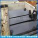 专业生产屠宰污水处理设备一体化废水处理厂家