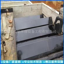 屠宰场废水处理工艺屠宰污水处理设备厂家直销产品