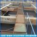 专业制造污水处理设备工业污水处理设备一体化设备