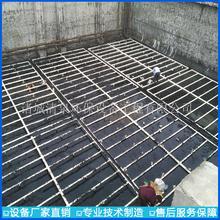 采购优质印染污水处理设备废水处理成套设备供应