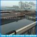 厂家供应印染污水处理设备废水处理工艺直销产品