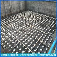 厂家专业生产印染污水处理设备污水处理成套设备