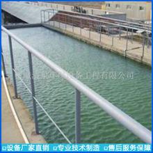 食品废水处理工艺食品污水处理设备质量保证