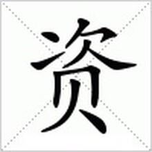 深圳恒指期货吧开户加盟