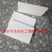 白色多孔陶瓷過濾板片