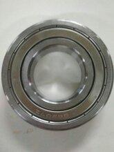 不锈钢轴承S6205Z厂家批发