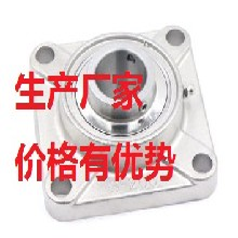 不锈钢轴承SF208SF209SF210SF211SF212
