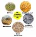 国家政策扶持生物质燃料颗粒成型机吉林生物燃料颗粒机设备