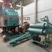 北京油漆桶破碎加工易拉罐破碎机生产厂家小型金属破碎机价格