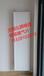无锡明装暖气片安装位置介绍