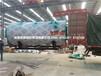 香港燃气环保锅炉河南锅炉
