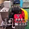 6.3Mpa电动试压泵