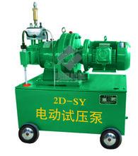 微型電動試壓泵,手提式電動試壓泵,便攜式電動打壓泵圖片
